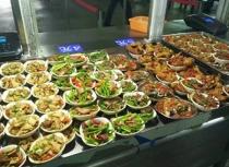昆山菜品展示